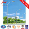 Hot DIP Galvanized Steel Tubular Pole with Street Lights
