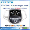 Double DIN Car DVD GPS for Changan Eado with Radio Audio