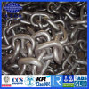 Galvanized Anti Rust Anchor Chain with Certificate Price Nice Quality High