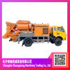 Brand New Drum Type Concrete Mixer Pump 30 C5