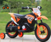 2016 China Newest Battery Kids Motorcycle for Children