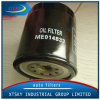 High Efficiency Auto Oil Filter for Isuzu (OE: ME014833)