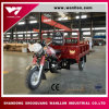 150cc Dump 3 Wheel Tricycle Adult Farm Motorcycle with Cargo