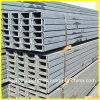 JIS Ss400 Ms Steel U Channel