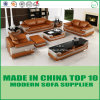 Contemporary Office Genuine Leather Sofa with Wooden Frame