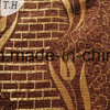 Brown Color Chenille Sofa Fabric with Coating 200GSM (FTH31405)