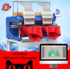 10 Years Service! ! ! Holiauma Newest Embroidery Machines Computerized for Sale Cheaper Than Tajima Swf Embroidery Machine Price 2 Heads Top Technology