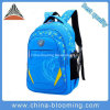 Children School Backpack Boys Back to School Bag