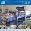 Automatic Shrink-Wrapping Packing Machine (AK-350A)