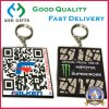 Customized Qr Code Double Sided Rubber Keyrings/Keychains