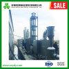 Henan Zhengzhou Wood Gasification 600kw Biomass Power Plant for Sale