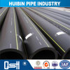 ISO4427 PE Gas Pipe with Customized Specification
