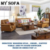 American Style Genuine Leather Sofa