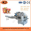 Automatic Candy Packing Machine (2019 NEW)