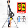 Blue Therapy Pain Relief Hang Fitness Foldable Inversion Table