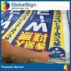 Polyester Flag Large Sign Building Fence Banner Signs