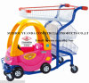 Children Shopping Cart/ Shopping Trolley/ Trolley Basket