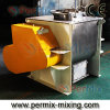 Zero-Gravity Mixer, Twin Paddle Mixer for Fast Blending of Food Powder