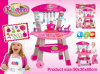Kids Pretend Play Toy Plastic Kitchen Play Set Toy (H3775118)