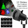 LED Garden Christmas Light for Party and Holiday Decorations