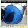 1-2 Person Easy Twist Pop up Camping Instant Tent
