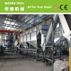 Energy Saving Waste Plastic PE PP Film Recycling Machinery