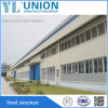 Steel Structure Project Prefabricated Warehouse Construction Solution Supplier