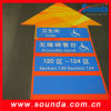 Good Quality Floor Graphic Sticker Rolls (SFG145)