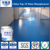 Hualong Mortar Skidproof Epoxy Floor Paint/Coating