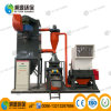 High Profit Copper Wire Recycling Machine Plastic and Copper Separating Plant