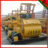25m3/H Concrete Mixer Spare Parts for Sale