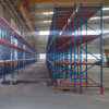 Warehouse Double Deep Pallet Racking, Warehouse Storage Racking System