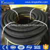 Steel Helix Wire Water Suction and Delivery Hose