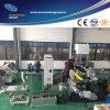 PP PE Recycling Plastic Granules Making Machine
