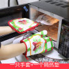 Christmas Microwave Insulation Pad 2 Sets Christmas Gloves and Mat