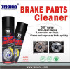 500ml Strong Cleaning Power Brake and Clutch Cleaner / Brake Parts Cleaner