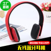Classic Cheap Wireless Overhead Stereo Sports Earphone Bluetooth Headphone