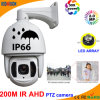 2.0 Megapixel Ahd High Speed PTZ Camera