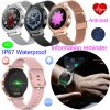 Steel Strap Bluetooth Fitness Watch with Real-Time Heart Rate Monitor R2