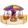 12 Seats Colorful Flying Chairs Swing Carousel for Amusement Park