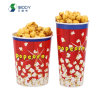 Food Grade Diodegradable Paper Cup for Snack Take Away