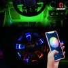 Ome APP Controlled Color Chasing LED Wheel Ring + Ambient Interior Exterior Flexible Strip Light Kit