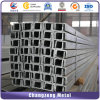BS Standard U Shaped Steel Bar Mild Structural Channel Steel Bar