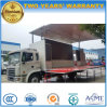 15 Tons High Quality Movable Stage Truck JAC Outdoor Stage Vehicle