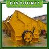 Yigong Impact Stone Crushing Machine