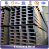 Q235 Alloy C Channel Steel for Structural Use (CZ-C32)