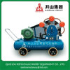 Kaishan 15kw 5bar Electric Motor 3 Cylinder Air Compressor for Quarry W-2.6/5D
