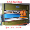 Used Chinese Travelling Head Clicking Leather Rubber Cutting Machine (CH858)