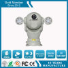 150m Intelligent High Speed Infrared PTZ CCTV Camera