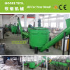 Plastic PE PP Film Recycling Machine